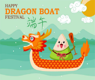 Holiday for Dragon Boat Festival  !! - 图片