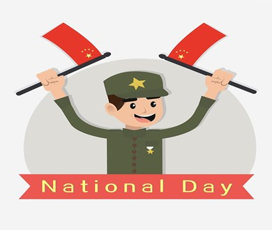 Holiday for National Day!!! - 图片